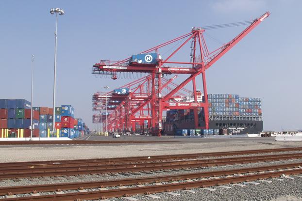 Pier T Marine Terminal